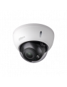 Dahua IPC-HDBW2320R-ZS 3MP Dome IP Camera